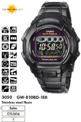 Casio GW-810BD-1E