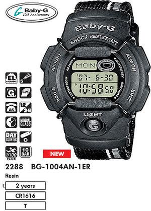 Casio BG-1004AN-1E