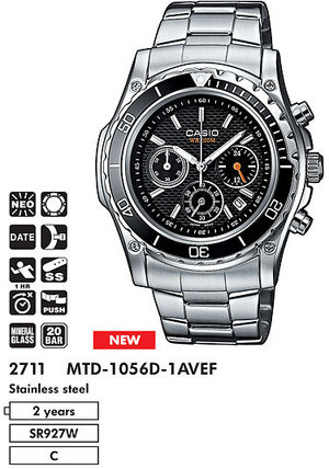 Casio MTD-1056D-1A