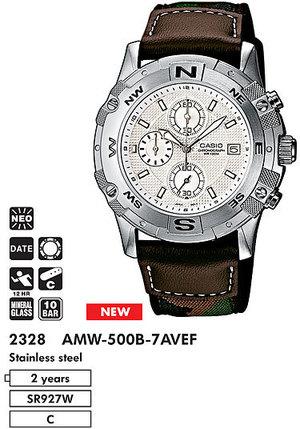 Casio AMW-500B-7A