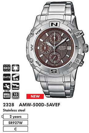 Casio AMW-500D-5A