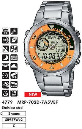 Casio MRP-702D-7A5