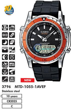 Casio MTD-1055-1A