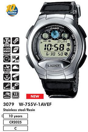 Casio W-755V-1AVEF