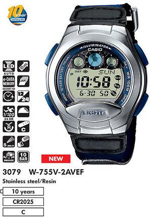 Casio W-755V-2A