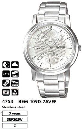 Casio BEM-109D-7A