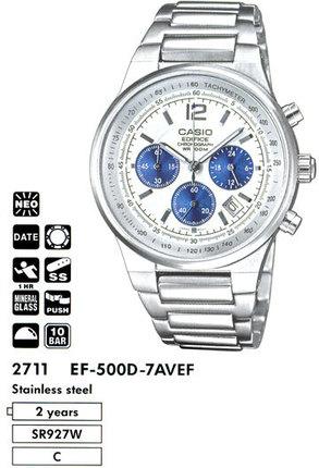 Casio EF-500D-7AVEF