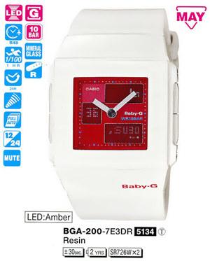 Casio BGA-200-7E3R