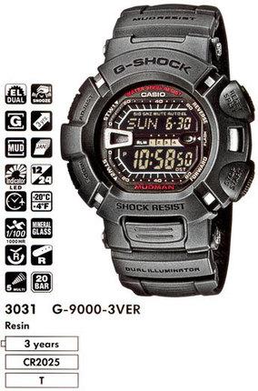 Casio G-9000-3V