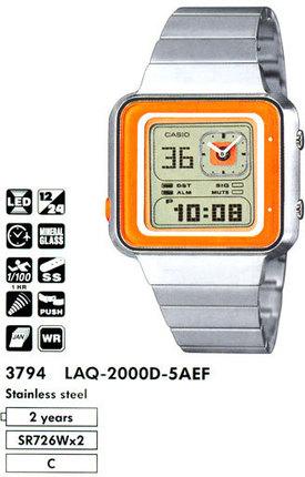Casio LAQ-2000D-5A