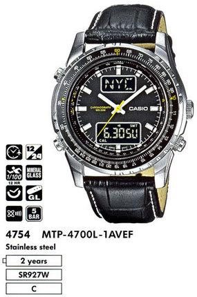 Casio MTP-4700L-1A
