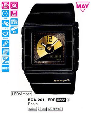 Casio BGA-201-1EER