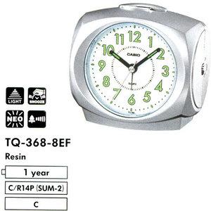 Casio TQ-368-8EF