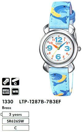 Casio LTP-1287B-7B3