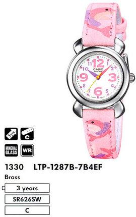 Casio LTP-1287B-7B4