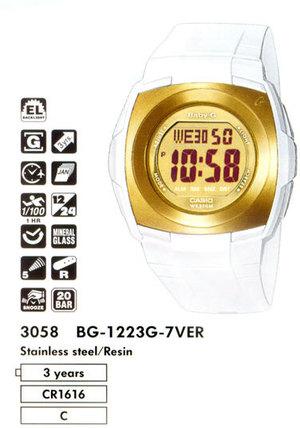Casio BG-1223G-7V