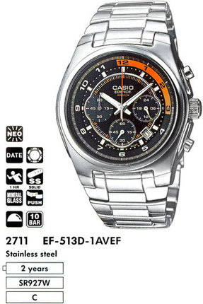 Casio EF-513D-1A