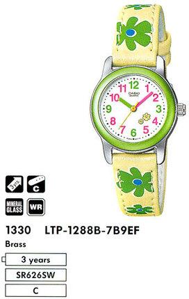 Casio LTP-1288B-7B9