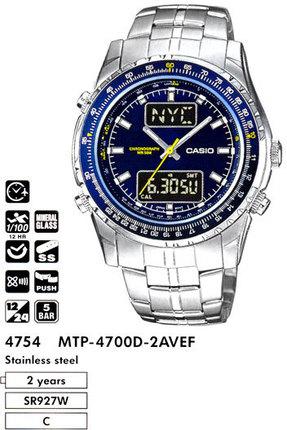 Casio MTP-4700D-2A