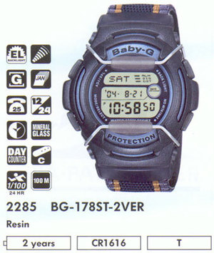Casio BG-178ST-2V