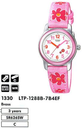 Casio LTP-1288B-7B4