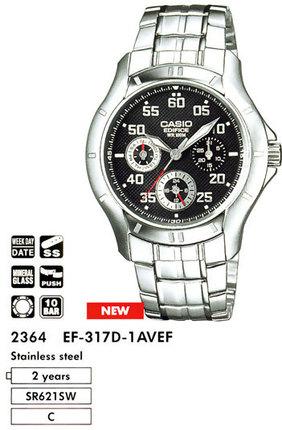 Casio EF-317D-1A