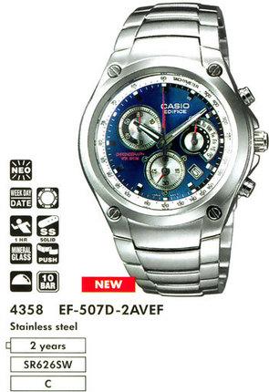 Casio EF-507D-2A