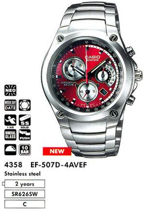 Casio EF-507D-4A
