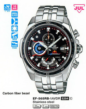 Casio EF-565RB-1AVER