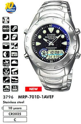 Casio MRP-701D-1A