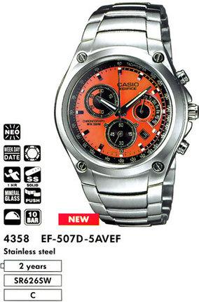 Casio EF-507D-5A