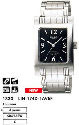 Casio LIN-174D-1A