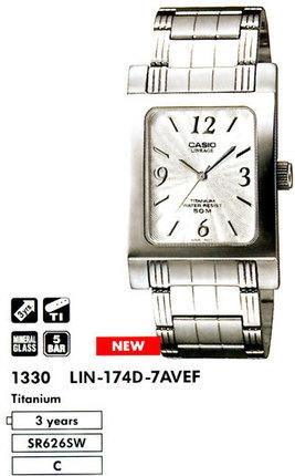 Casio LIN-174D-7A
