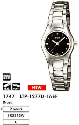 Casio LTP-1277D-1A
