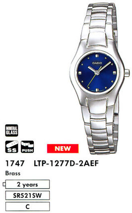 Casio LTP-1277D-2A