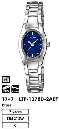 Casio LTP-1278D-2A