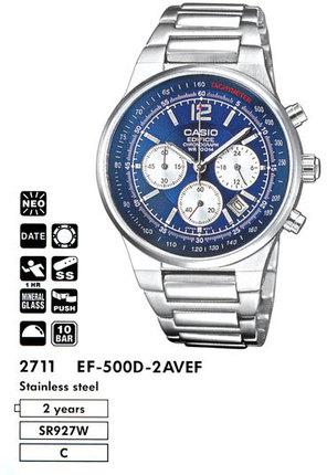 Casio EF-500D-2AVEF