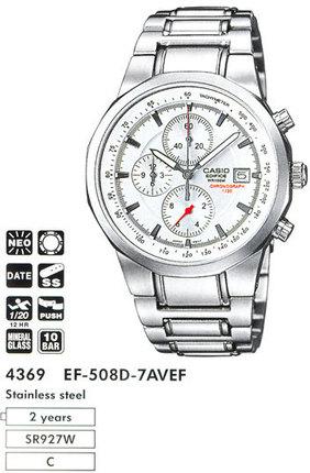 Casio EF-508D-7A