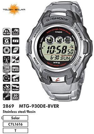 Casio MTG-930DE-8V