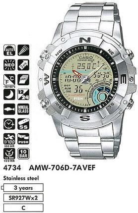 Casio AMW-706D-7AVEF