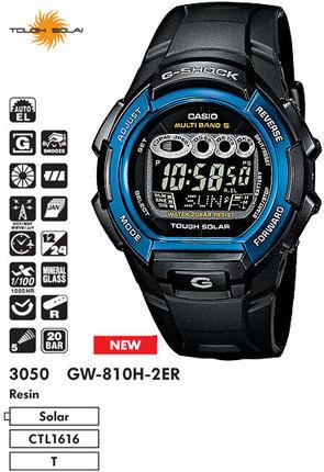 Casio GW-810H-2E