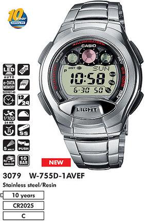 Casio W-755D-1AVEF