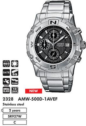 Casio AMW-500D-1A