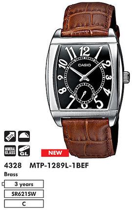 Casio MTP-1289L-1B