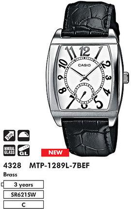Casio MTP-1289L-7B