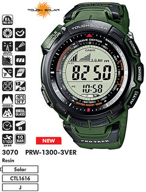 Casio PRW-1300-3V
