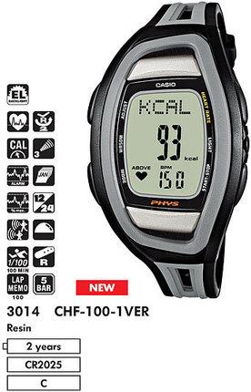 Casio CHF-100-1V