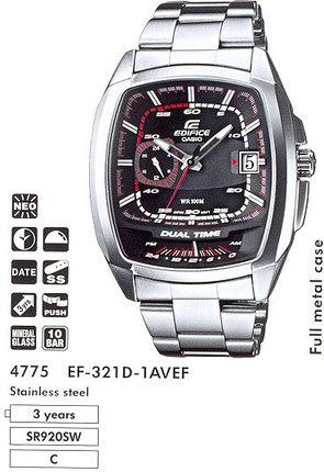 Casio EF-321D-1A