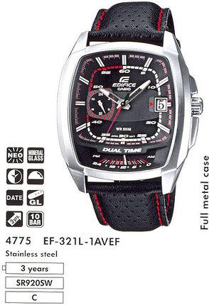 Casio EF-321L-1AVEF