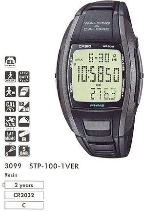 Casio STP-100-1V